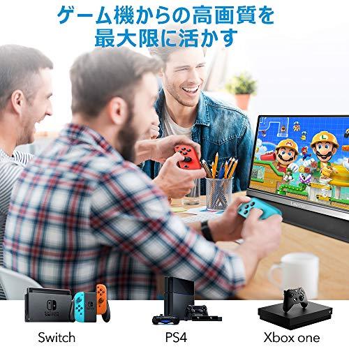 5170jQD0a0L-モバイルディスプレイ「Lepow Z1」をレビュー!15.6インチで2万円以下