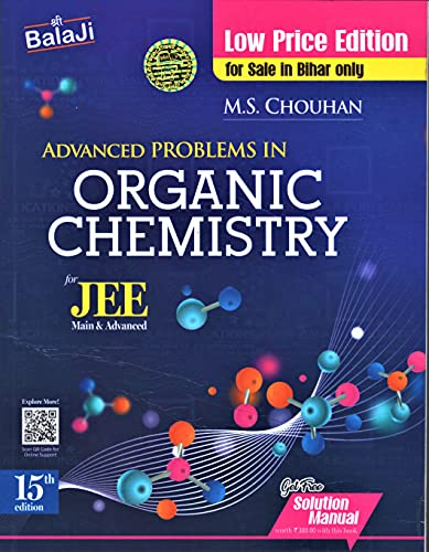 Advanced Problems In Organic Chemistry For Jee Mains & Advanced By M.S. Chauhan - LOW PRICE EDITION - SAME AS NATIONAL EDITION