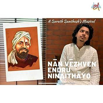 Naan Veezhven Endru Ninaithaayo