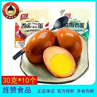 双汇香卤盐焗鸡蛋30g10个开袋卤鸡蛋泡面搭档喜蛋休闲办公室零食