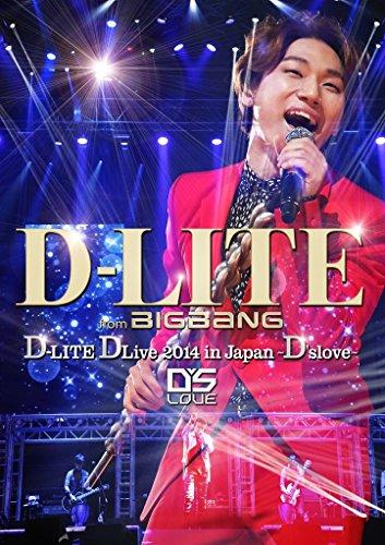 Dlive 2014 in Japan-D'slove [DVD-AUDIO]