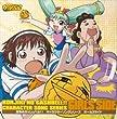 金色のガッシュベル!!「キャラクターソングシリーズ ガールズサイド」