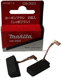 Makita CB 350 - Escobilla de carbón Makita