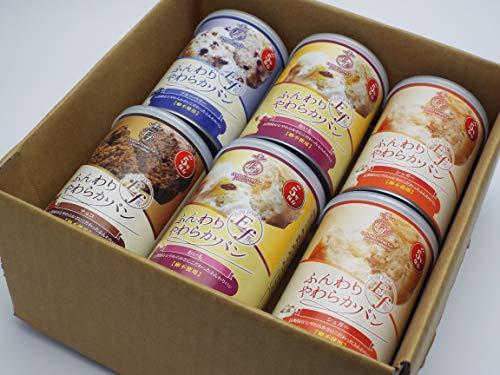 非常食 パン 缶詰 5年保存 セット ふんわりやわらかパン Ef缶 4種6缶セット 卵不使用 シュガー ブルーベリー チョコ おいも