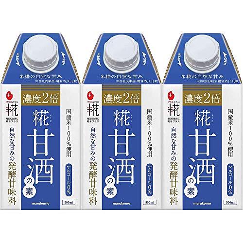 マルコメ 甘酒 プラス糀 糀甘酒の素 【国産米100% 使用】 500ml ×3個