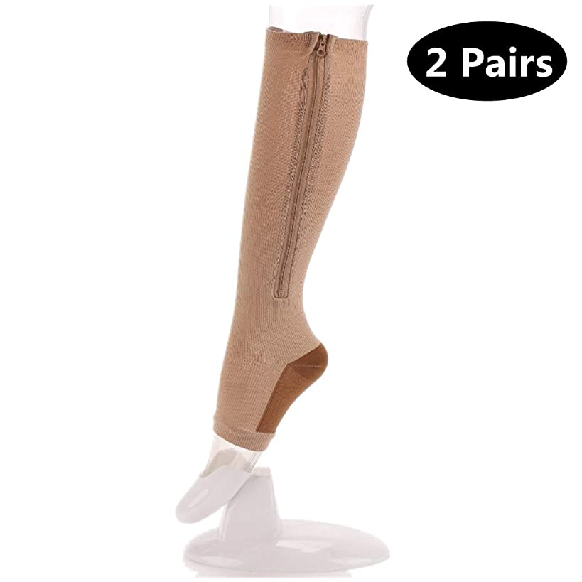 2 Pairs Compression Socks Zipper for Women Medical Open Toe Plus Size Medical Nursing Pregnancy Flying