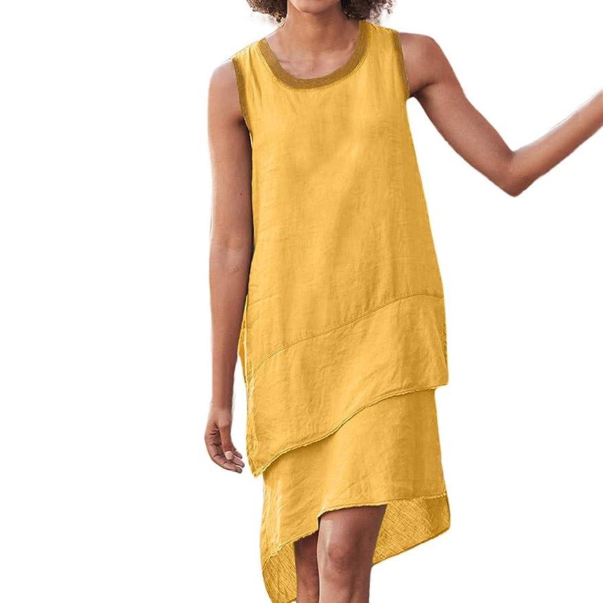 リフト正直スリラーTantisy ??? Fashion Women's DRESS ボーイズ