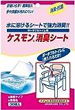 アロン化成 安寿 ポータブルトイレ用 消臭シート(30枚入)