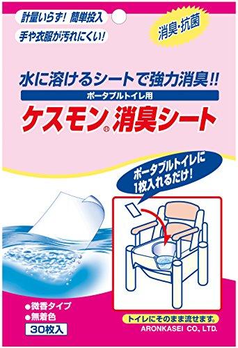 アロン化成安寿ポータブルトイレ用消臭シート30枚入