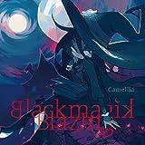 Blackmagik Blazing
