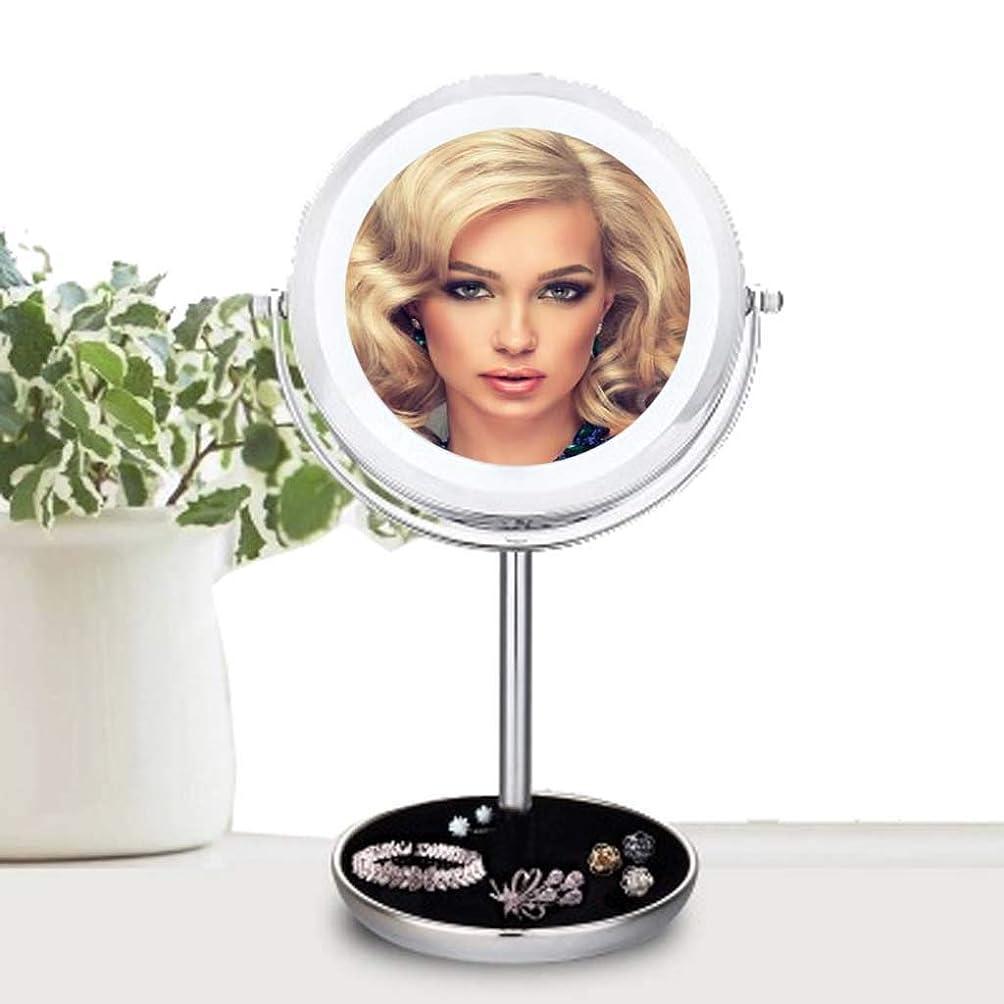 とげのある大佐原子照明付き化粧鏡 浴室ミラーLEDライト付き化粧台化粧鏡、化粧台ライト付きミラータッチスクリーン360度回転調整可能な明るさLEDカラー収納トレイ付き、シェービングミラー5倍の倍率、照明付き化粧鏡、収納 化粧鏡 (Color : Metallic, Size : 7 inch)