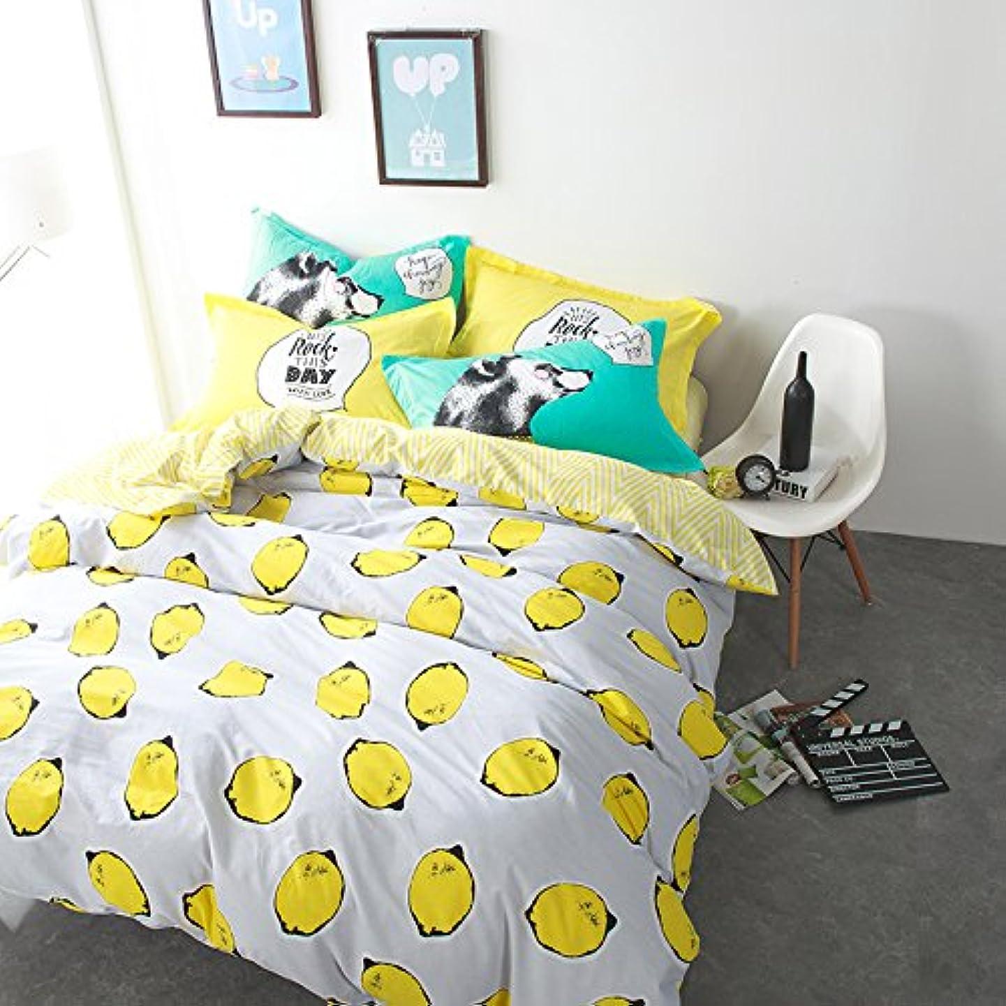 TheFit Paisley Textile Bedding for Adult U1154 Yellow Lemon Duvet Cover Set 100% Cotton 500 Thread Count, Queen Set, 4 Pieces
