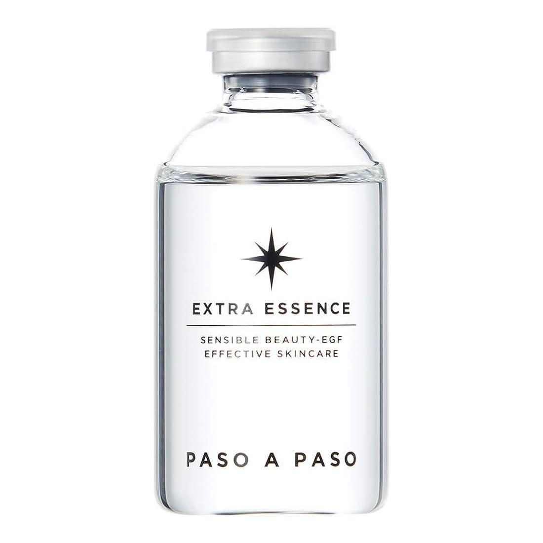 規制する消化器エキゾチックエクストラエッセンス(60ml)EGF配合美容液