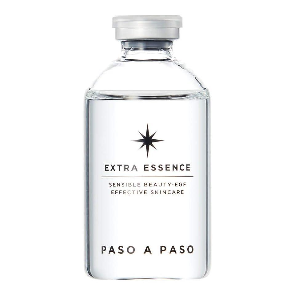 コスト消すショルダーエクストラエッセンス(60ml)EGF配合美容液