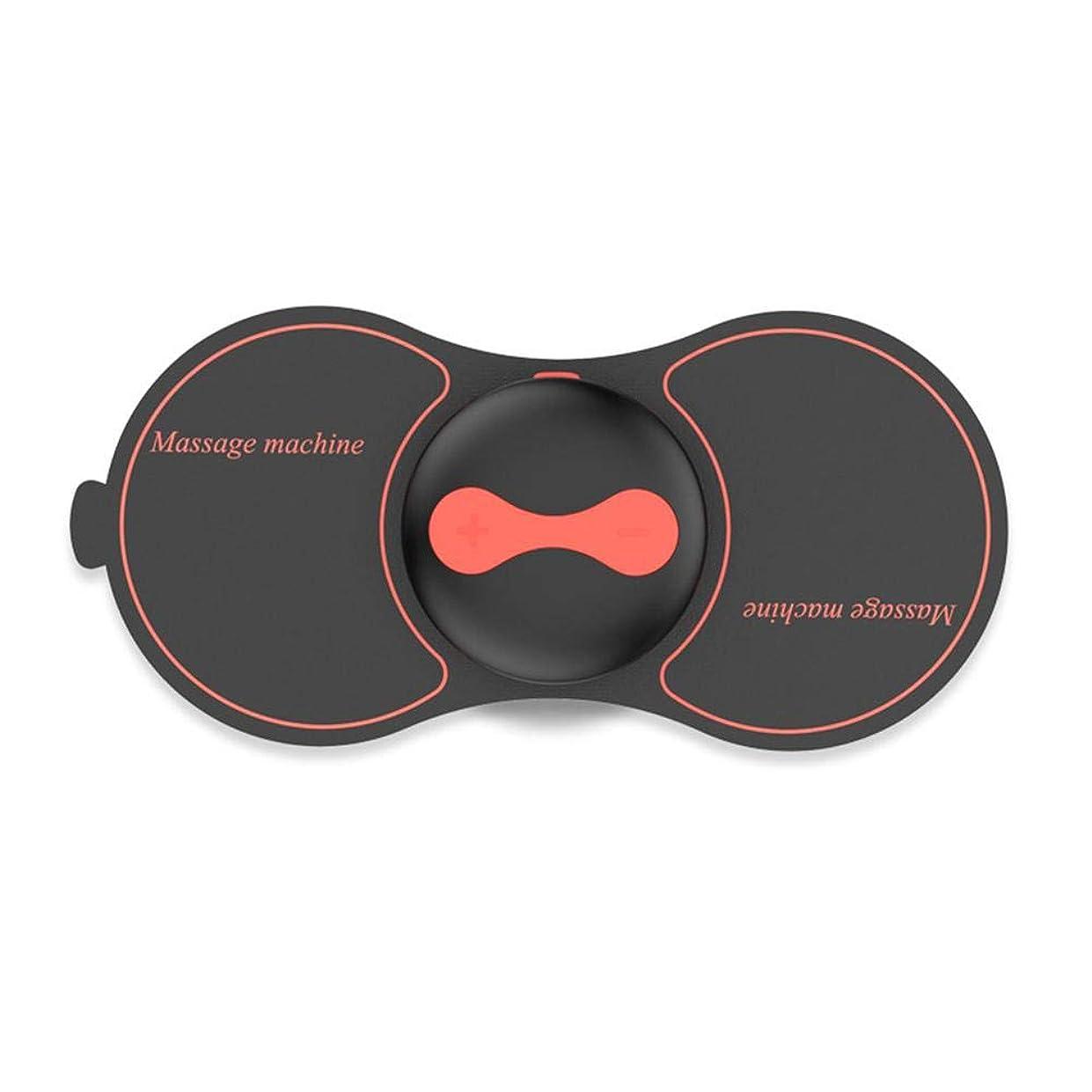 トムオードリース小間ダーツ頚椎マッサージャー ダイエット USB充電式 フィットネスマシン マッサージ器 電動マッサージャー 5種モード 10段階強度調整可能
