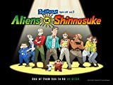 Shin chan Spin-off vol.1 Aliens vs. Shinnosuke