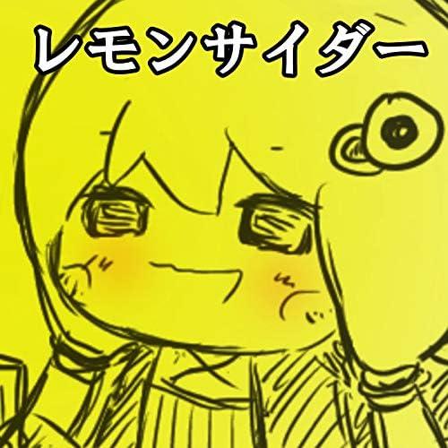 結月ゆかり.feat ヤヅキ激おこP