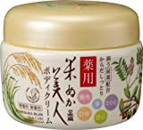 Komenuka Bijin Japanese Natural Rice Bran Skin Care Cream (140g)