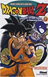 Dragon Ball Z, 2e partie - Le super Saïyen ; Le Commando Ginyu : Tome 1
