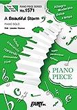 ピアノピースPP1571 A Beautiful Storm / Jennifer Thomas (ピアノソロ)~フィギュアスケート紀平梨花選手2018-19フリースケーティング使用曲 (PIANO PIECE SERIES)