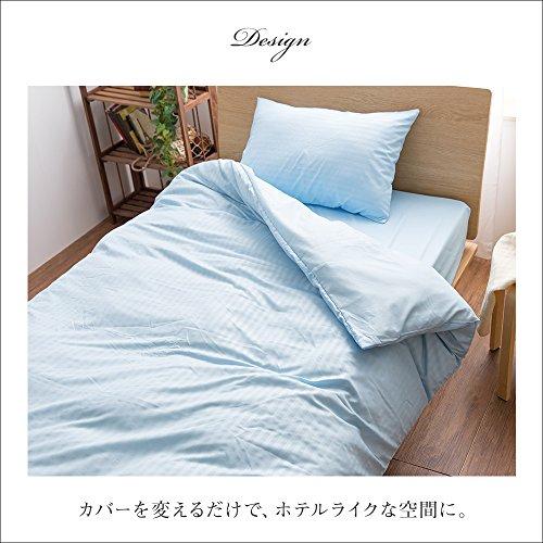 ナイスデイ Niceday ホテルタイプ布団カバー3点セット(ベッド用) ブルー S(ベッド用) 55970102