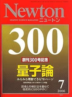 Newton (Newton) 2006Year July # # # # [Magazine]