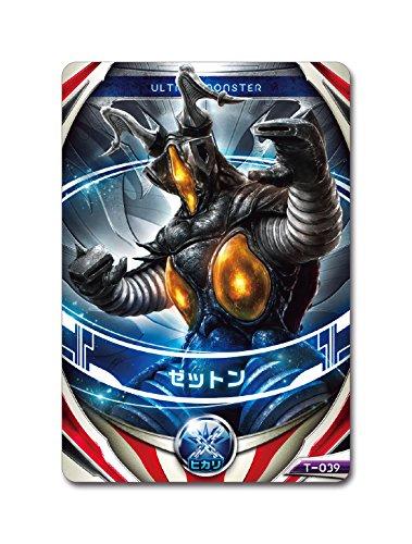 『ウルトラマンオーブ ウルトラフュージョンカード スペシャルセット2』の6枚目の画像