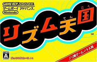 Japanese Rhythm Games Pc
