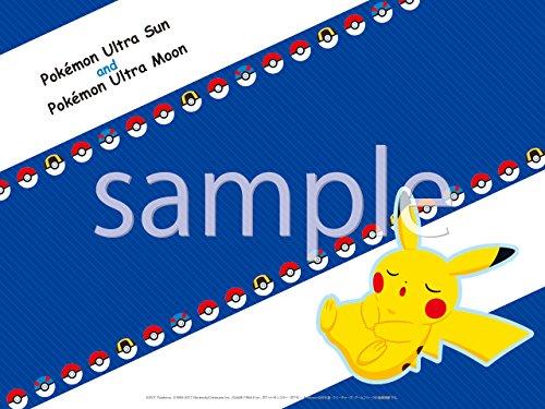 ポケットモンスターウルトラムーン-3DS