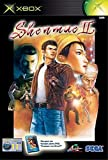 Shenmue II (Xbox)