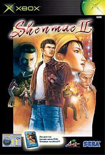 Shenmue II (Xbox) [Xbox]