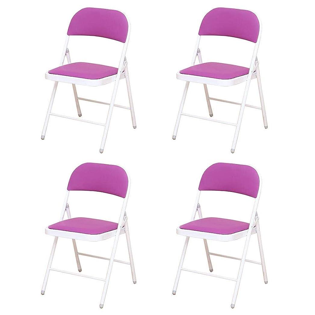 例みなさん成長TLMYDD 折りたたみ椅子クッションコンピューター会議トレーニングチェアオフィスチェア4ピースセット 椅子 (Color : Purple)