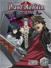 Buso Renkin Box Set 1 (DVD)