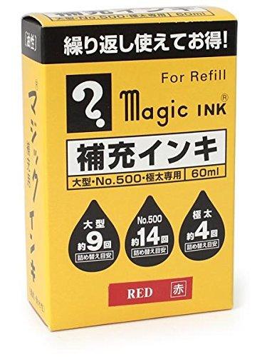 寺西化学 マジック補充インキ60ml赤 MHJ60B-T2 00026788【まとめ買い10個セット】