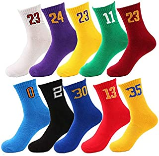 CHENDX 2 Pairs Men's Socks Cotton Team Digital Socks Men's Cotton Tube Bottom Towel Shock Absorber Basketball Socks Elite Socks Sports Socks
