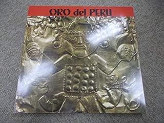 P/ペルー移住80周年記念 謎のインカ黄金秘宝展/1980年