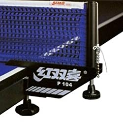 DHS Table Tennis Net & Post Set
