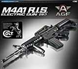 [Free Expedited Shipping 6-10 business days] Academy M4A1 R.I.S. AUTOMATIC ELECTRIC Gun BB Gun #17407 by K-Crew