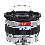 4枚 Sukix フィルム PENTAX PENTAX-08 WIDE ZOOM 向けの 液晶保護フィルム 保護フィルム シート シール(非 ガラスフィルム 強化ガラス ガラス ケース カバー )