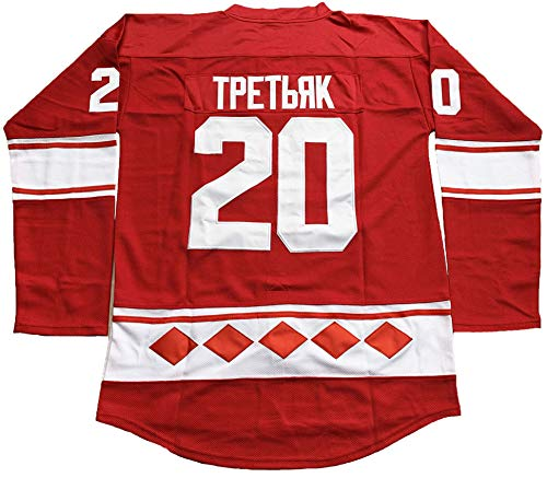 Vladislav Tretiak #20 CCCP 1980 USSR CCCP Russian Hockey Jersey Red (Red, XX-Large)