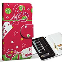 スマコレ ploom TECH プルームテック 専用 レザーケース 手帳型 タバコ ケース カバー 合皮 ケース カバー 収納 プルームケース デザイン 革 ラブリー フラワー クリスマス 星 004671