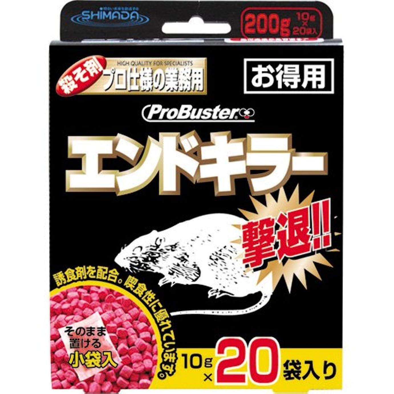 常識鮫ファイバProbusterエンドキラー 10g×20包