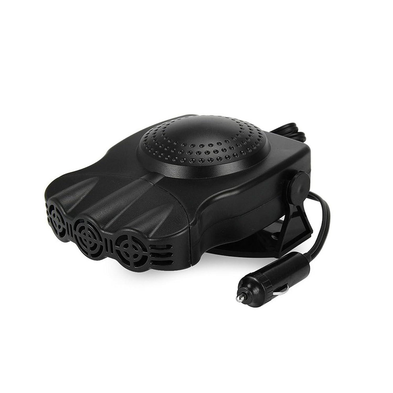 12V Portable In Car Heater Fan Window Defroster Defogger Electric Car Heater Warm Wind Cigarette Socket 150W Black