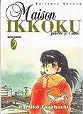 Maison Ikkoku, tome 5 - Juliette je t'aime