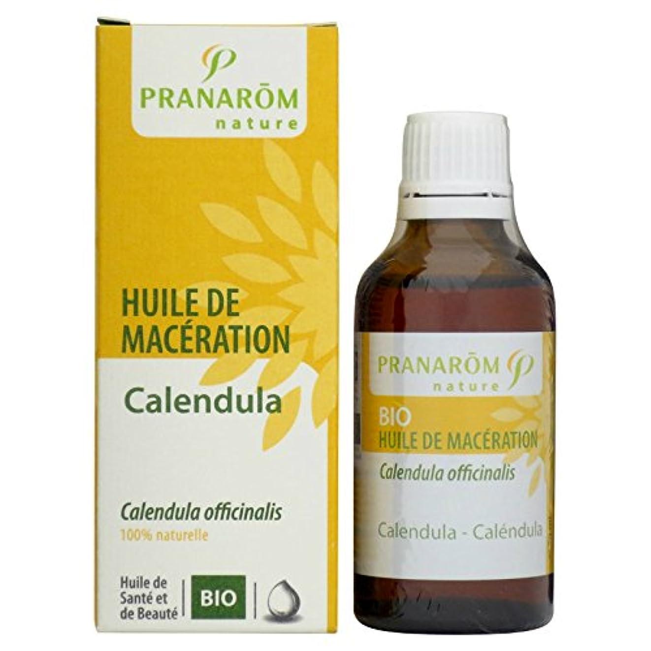 ピッチャー一握り分岐するプラナロム カレンデュラオイル 50ml (PRANAROM 植物油)