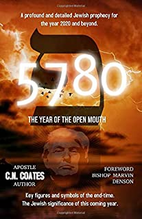 5780: The Year of the Open Mouth