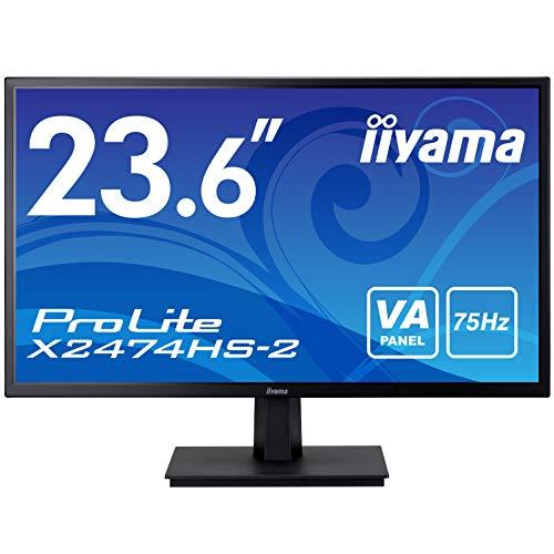 Iiyama Prolite X2474HS B2 60cm 23 6 Zoll VA LED Monitor Full HD VGA HDMI DisplayPort Schwarz