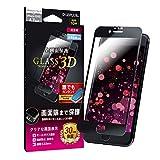 ビアッジ iPhone SE (第2世代)/8/7/6s/6 ガラスフィルム「GLASS PREMIUM FILM」 全画面保護 3D 超透明 ブラック LP-MI9FGRBK【Amazon限定ブランド】