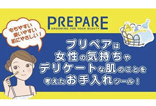 SHISEIDO『プリペアわきそり用』