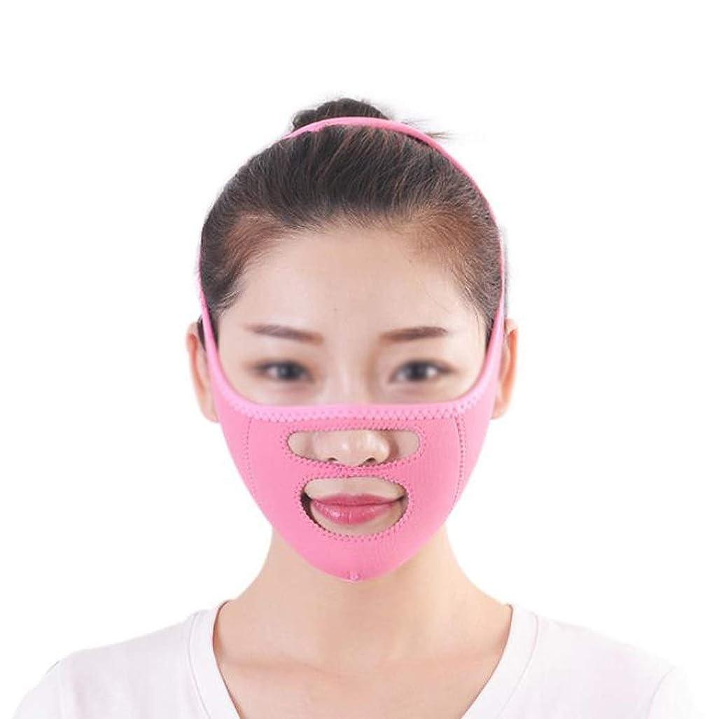 夢中うめき声コピーZWBD フェイスマスク, 薄い顔のアーティファクト包帯Vの顔薄い咬筋補正Vの顔のアーティファクトを整形して、身体の健康の引き締めを改善する